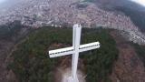 Йорданка Шаламанова за историята на благоевградския кръст