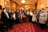 На посещение в Парламента